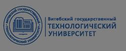 Кафедра Технологии текстильных материалов УО «ВГТУ»